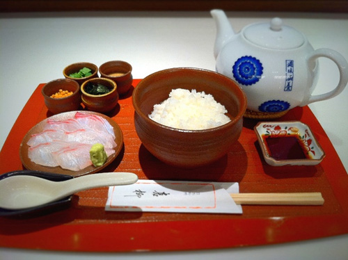 日本料理 青柳