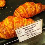 MAISON KAYSER Cafe 神楽坂店