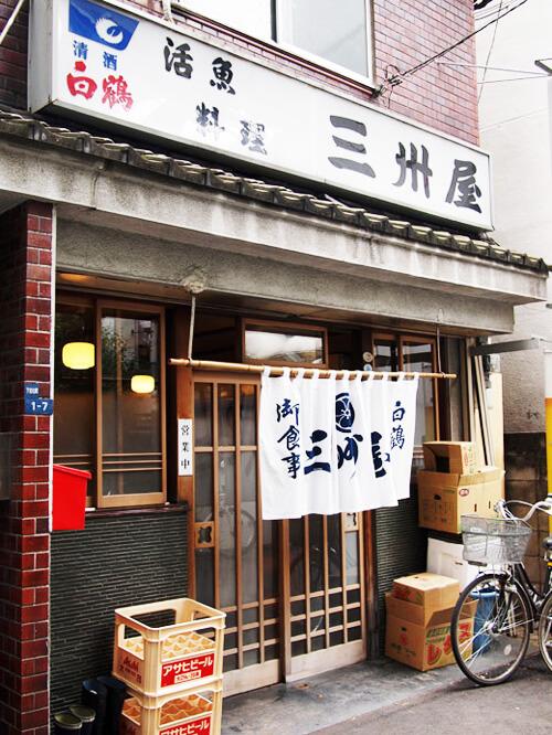 飯田橋 三州屋