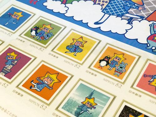 ソラカラちゃん切手