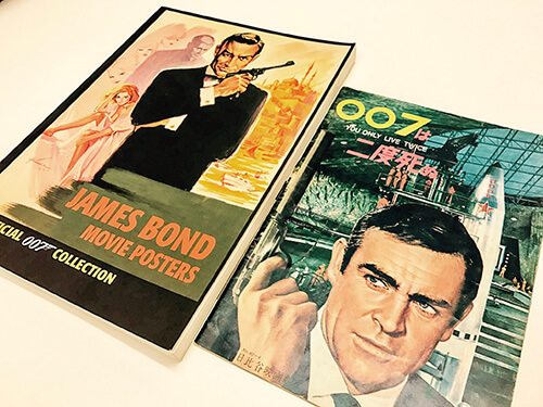 007は二度死ぬ