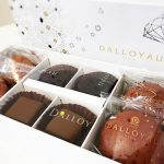Valentine Chocolate 2017