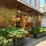 SOU・SOU KYOTO 青山店