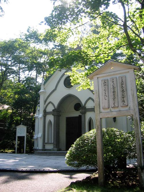 karuizawa2006_013