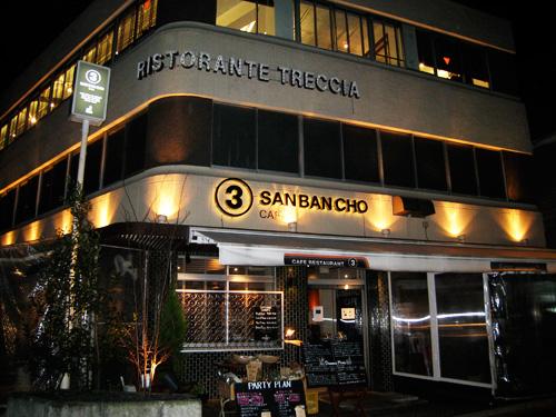 SAN BAN CHO CAFE
