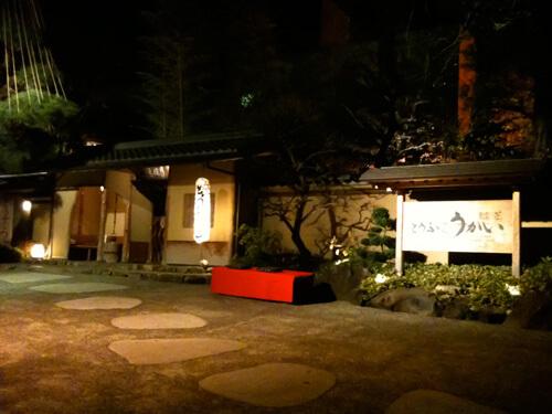 tokyo-princehotel-parktower-009