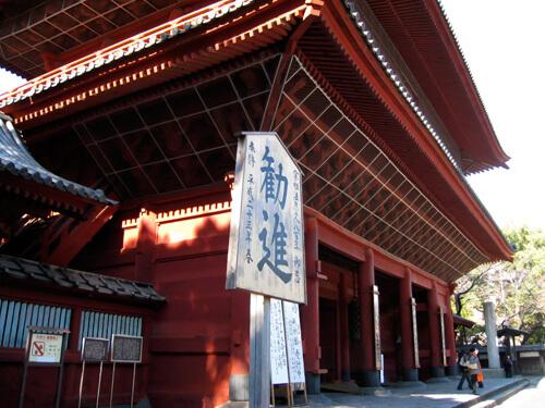 tokyo-princehotel-parktower-027