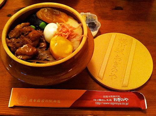 karuizawa2010_028