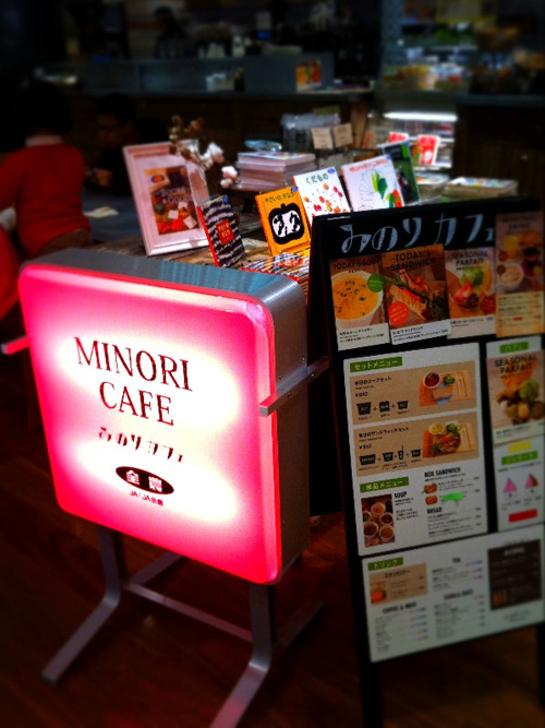 minoru-diner-002