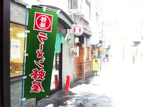 asahikawa006