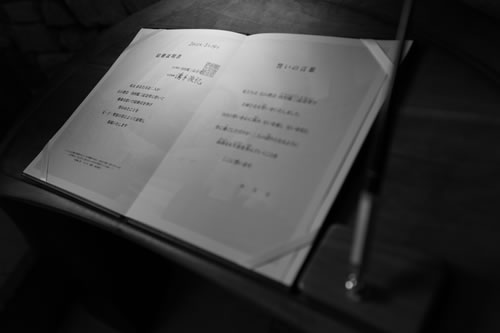 軽井沢 石の教会 内村鑑三記念堂