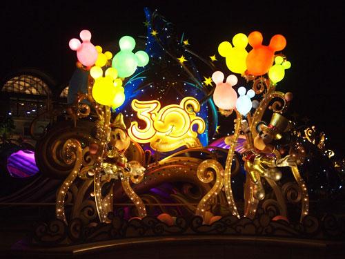 東京ディズニーシー プライベート・イブニング・パーティー