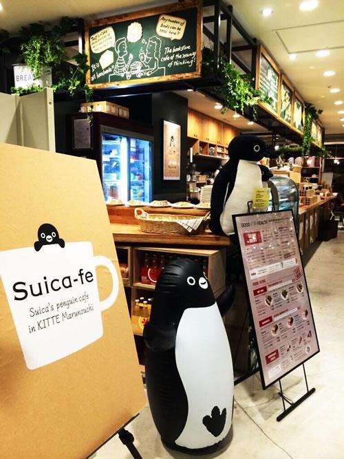 Suicaペンギンのカフェ「Suica-fe」