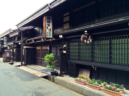 hidatakayama002