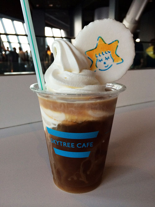 SKYTREE CAFE
