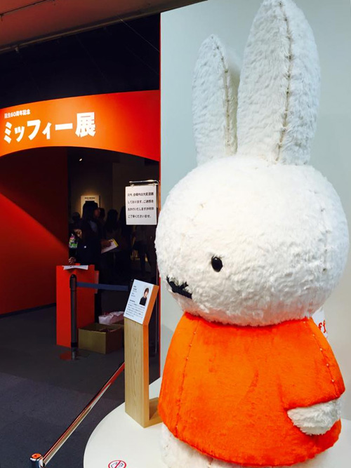miffy60-exhibition-002