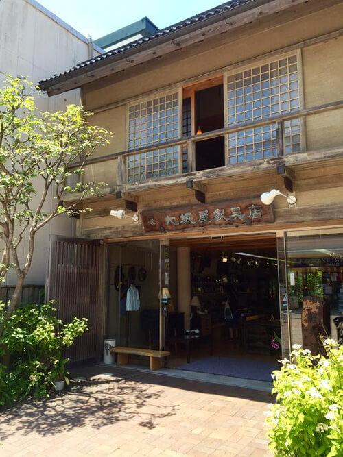 大坂屋家具店