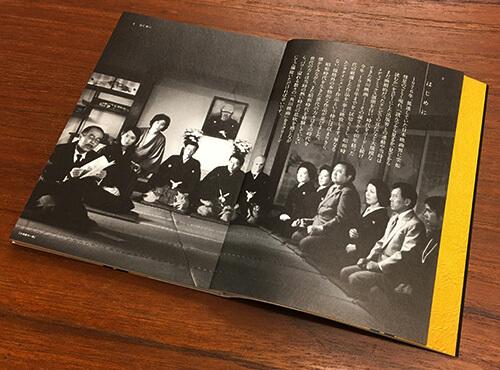 角川映画祭「犬神家の一族」