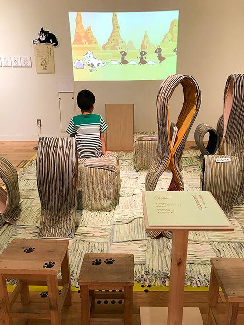 東京藝術大学デザイン科による子供たちのくつろぎスペース
