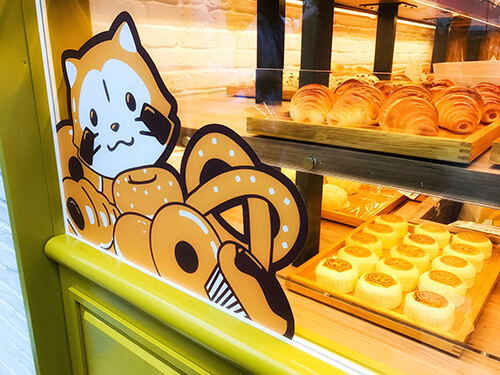 Rascal Bakery by CHARABREAD