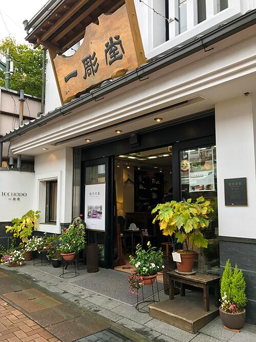 第7回 軽井沢彫家具展
