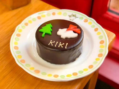 ちっちゃなマダムのチョコケーキ