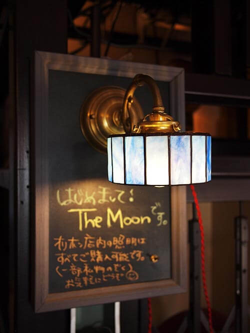 茶店×洋食 ORihon