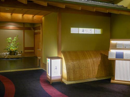 日本料理 平川