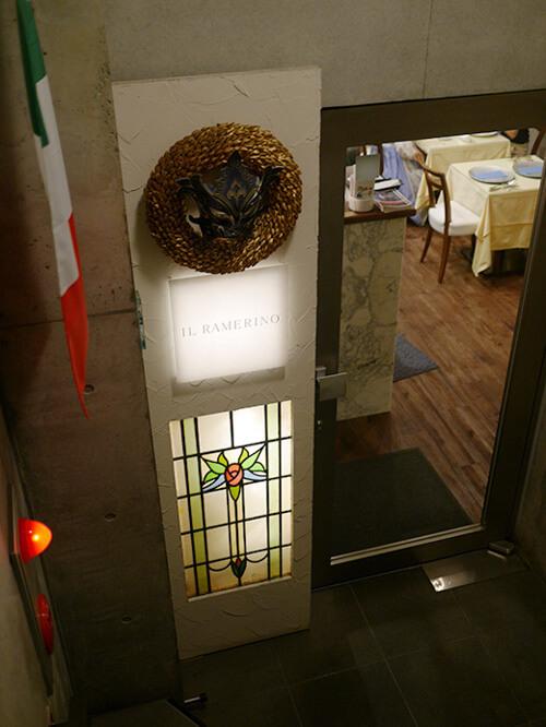 IL RAMERINO(イル・ラメリーノ)