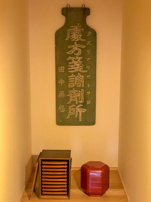 ゲストハウス「詰所三國」