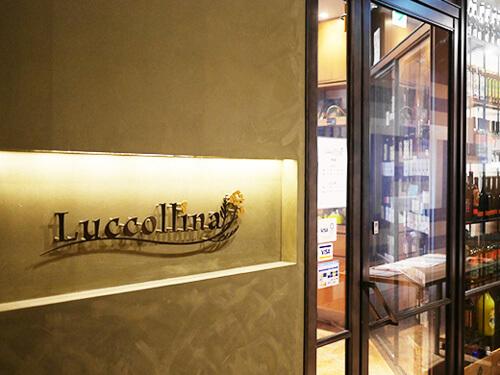 Luccollina(ルッコリーナ)