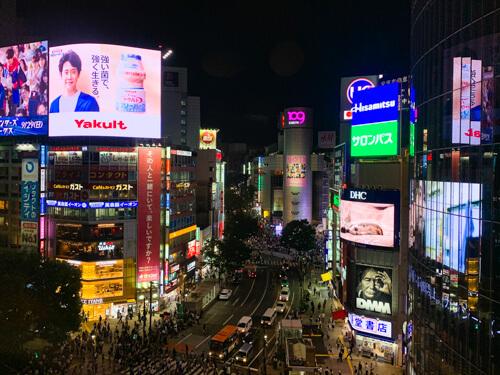 渋谷パーラー