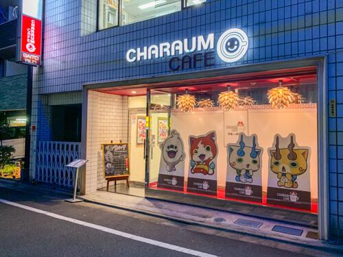 妖怪ウォッチ × CHARAUM CAFE