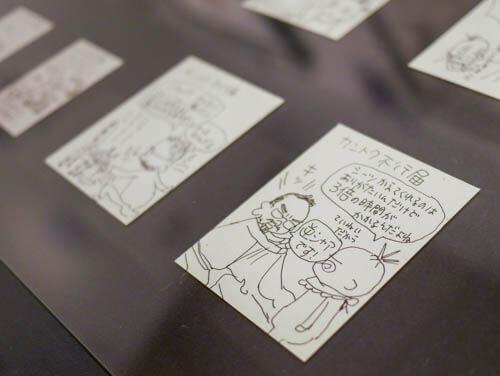 今日のお目当ては世田谷文学館で開催中の安野モヨコ展「ANNORMAL」。
