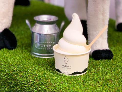 宮野乳業 牛乳屋さんのソフトクリーム
